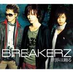 BREAKERZ | 世界は踊る / 灼熱 初回限定盤