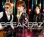 BREAKERZ | WINTER PARTY/Angelic Smile【通常盤】