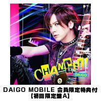 DAIGO | [DAIGO MOBILE 会員限定特典付]CHANGE !!/心配症な彼女【初回限定盤A】