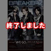 BREAKERZ | WE GO【初回限定盤B】
