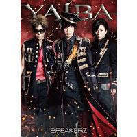 BREAKERZ | YAIBA【初回限定盤B】