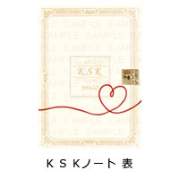DAIGO | K S K【ウェディング盤】