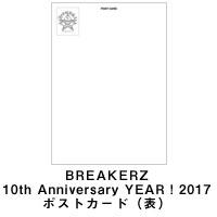 BREAKERZ | [TEAM BREAKERZ会員限定特典付]幾千の迷宮で 幾千の謎を解いて【通常盤】