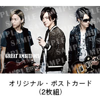 BREAKERZ | D×D×D / GREAT AMBITIOUS -Single Version-【ダメプリ盤】