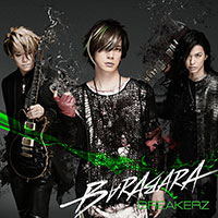 BREAKERZ | BARABARA / LOVE STAGE【通常盤】
