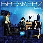 BREAKERZ | アオノミライ