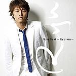 Ryu | Ryu Best 〜Ryuism