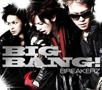 BREAKERZ | BIG BANG!【初回限定盤B】