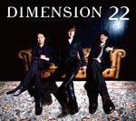 DIMENSION | 22