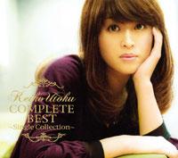 宇徳敬子   宇徳敬子 COMPLETE BEST 〜Single Collection〜