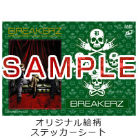 BREAKERZ | BREAKERZ BEST〜SINGLE COLLECTION〜【初回限定盤B】
