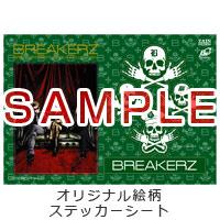BREAKERZ | BREAKERZ BEST〜SINGLE COLLECTION〜【通常盤】