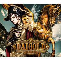 DAIGO | DAIGOLD【初回限定盤A】