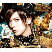 DAIGO | DAIGOLD【初回限定盤B】