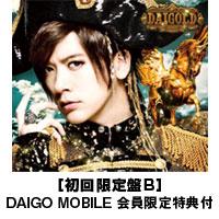 DAIGO | [DAIGO MOBILE 会員限定特典付]DAIGOLD【初回限定盤B】