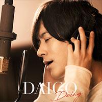 DAIGO | Deing【初回限定盤A】