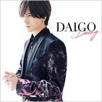 DAIGO | Deing【初回限定盤B】