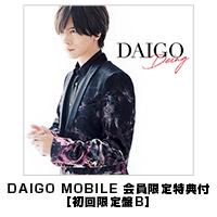 DAIGO | 【DAIGO MOBILE 会員限定特典付】Deing【初回限定盤B】