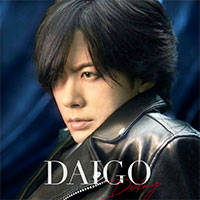 DAIGO | Deing【通常盤】