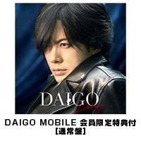 DAIGO | 【DAIGO MOBILE 会員限定特典付】Deing【通常盤】