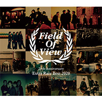 FIELD OF VIEW | FIELD OF VIEW 25th Anniversary Extra Rare Best 2020