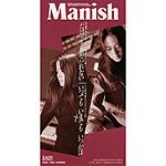 MANISH | だけど 止められない