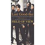 FIELD OF VIEW | Last Good-bye