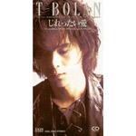 T-BOLAN | じれったい愛