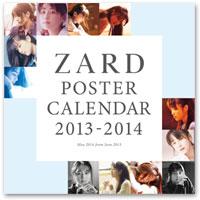 ZARD | POSTER CALENDAR 2013-2014
