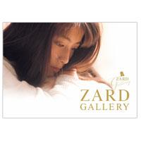 ZARD | GALLERY図録