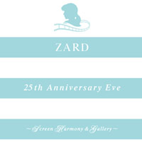 ZARD | ZARD 25th Anniversary Eve 〜Screen Harmony & Gallery〜図録