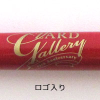 ZARD | ZARD ノート&ボールペンセット