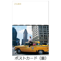 ZARD | ZARD クリアファイル&ポストカードセット