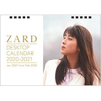 ZARD   ZARD カレンダー2020