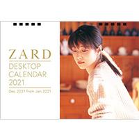 ZARD | ZARD カレンダー2021