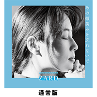 ZARD | ZARD photo collection box あの微笑みを忘れないで【通常版】