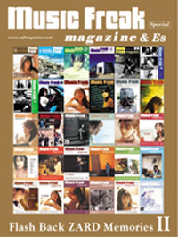 ZARD | music freak magazine & Es Flash Back ZARD Memories II