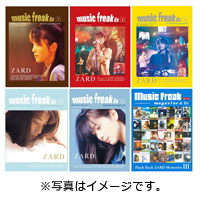 ZARD | music freak magazine & Es Flash Back ZARD Memories III