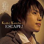 Kyohei Kaneko | ESCAPE