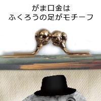 "ニャンクラ | ニャンクラ〜ニャンコが歌うクラシック〜""GIFT"""