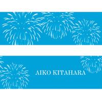 北原愛子 | AIKO SUMMER NIGHT 2011 マフラータオル