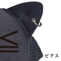 アンティック-珈琲店- | ゆるキャラグランプリ2015エントリー記念 ニャッピーキャップ