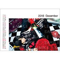 アーティストカレンダー | アンティック-珈琲店- アーティストカレンダー 2018