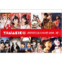 アーティストカレンダー | YANAKIKU アーティストカレンダー 2018