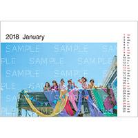 アーティストカレンダー | La PomPon アーティストカレンダー 2018