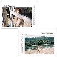 アーティストカレンダー | SHE IS SUMMER アーティストカレンダー 2019