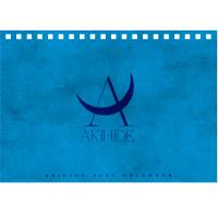 AKIHIDE | AKIHIDE カレンダー 2021