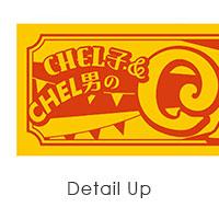 Chelsy | Chelsy LIVE 2017 ツアーマフラータオル