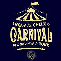 Chelsy | Chelsy LIVE 2017 トートバッグ(ネイビー)