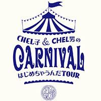 Chelsy | Chelsy LIVE 2017 トートバッグ(ホワイト)